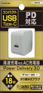 18W PD Type-C 1ポート コンパクトAC充電器