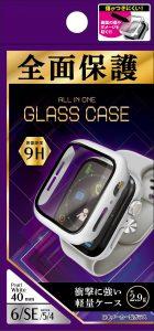 全面保護ガラス一体型ケース40mm for AppleWatch