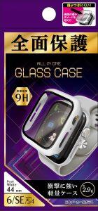 全面保護ガラス一体型ケース44mm for AppleWatch