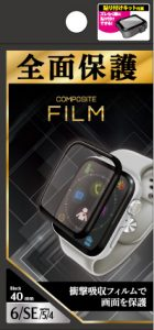 衝撃吸収フルカバーフィルム 40mm
