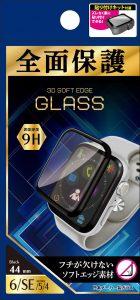 画面保護フチ欠け防止強化ガラス
