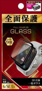 全面保護強化ガラス