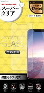 保護ガラス  スタンダード 光沢 5.4inch