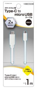 C to micro QC2.0/USB2.0 1m 2A