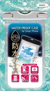 6.5インチ対応防水ケース IPX8