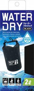 防水バッグ 2L IPX6