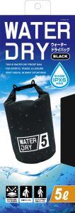 防水Bag5L IPX6