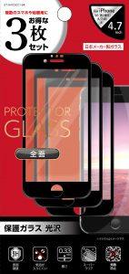 保護ガラス3枚セット 全面保護 光沢 4.7inch