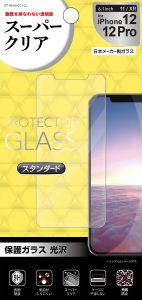 保護ガラス  スタンダード 光沢 6.1inch
