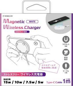 マグネット吸着 ワイヤレス充電器 Type-Cケーブル1m付