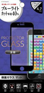保護ガラス  全面保護 ブルーライトカット マット 4.7inch