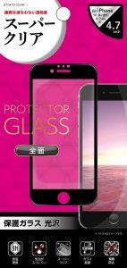 保護ガラス 全面保護 光沢 4.7inch