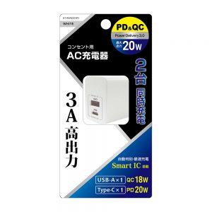 PD/QC20W対応 Cポート&Aポート AC充電器