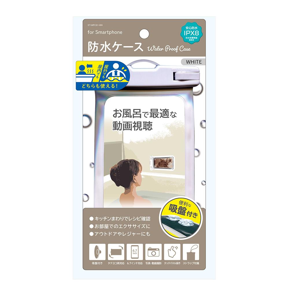 吸盤付 6.7インチ対応防水ケース IPX8